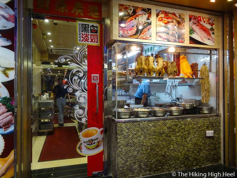 HongKongFood11