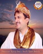 Sain Sadhram Sahib_v (49)