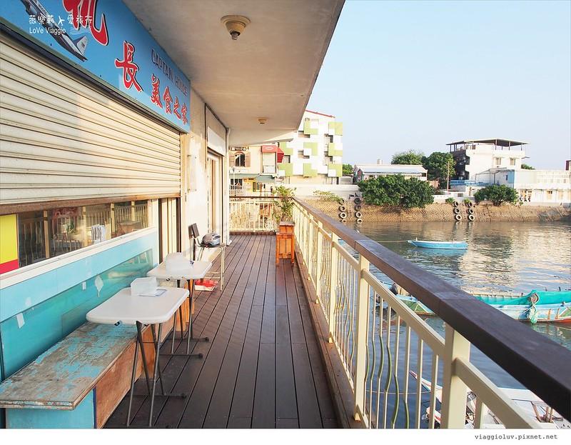 下午茶,北部海景咖啡,安克黑咖啡,景觀咖啡,淡水,老屋餐廳 @薇樂莉 Love Viaggio   旅行.生活.攝影
