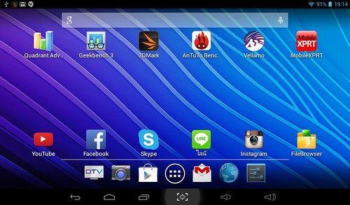 Home screen ของ i-mobile i-TAB DTV