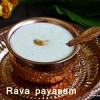 RAVA PAYASAM