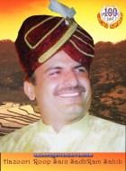 Sain Sadhram Sahib_v (50)