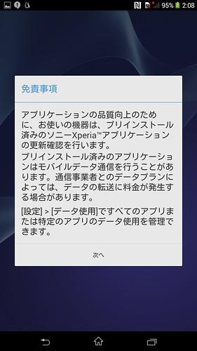Screenshot_1970-02-14-02-08-41