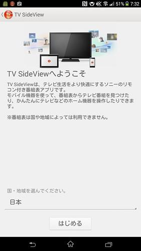Screenshot_2014-05-27-07-32-33