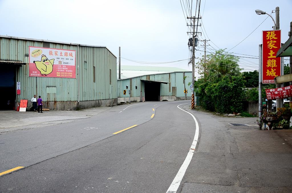 [桃園-蘆竹] 張家土雞城 偌大的養雞場就隔壁 @ 韓特の遊樂園 :: 痞客邦