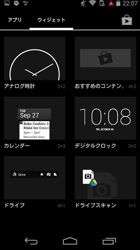 Screenshot_2014-07-05-22-07-19