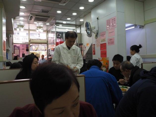 麥文記麺家店内
