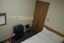 WING國際精選酒店 - 東大阪 Hotel Wing International Select Higashi Osaka