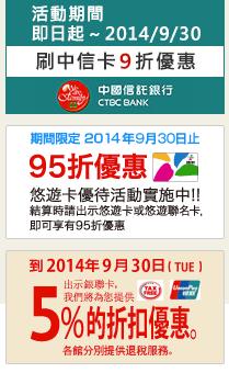 螢幕快照 2014-07-08 下午5.05.59