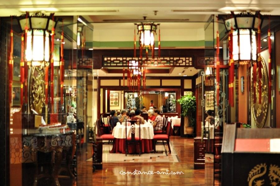 Malacca halal dim sum long feng restaurant ramada for Ant farm cantonese style cuisine