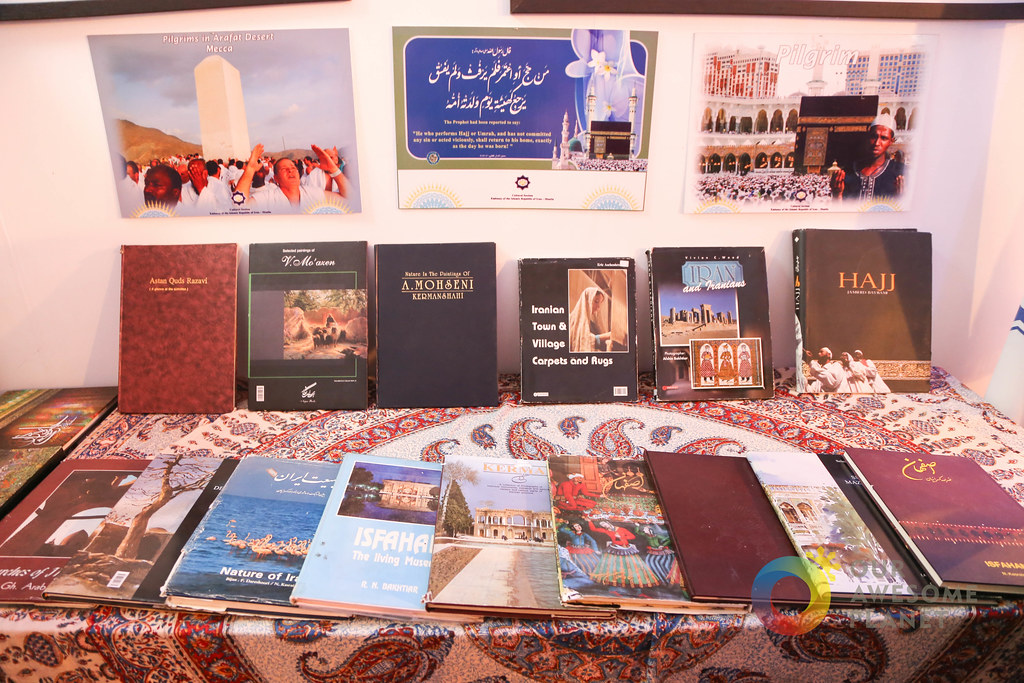 Ramadhan International Bazaar-18.jpg