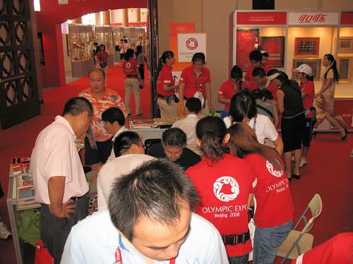 2008 Pékin / Beijing Jeux Olympiques 16/08