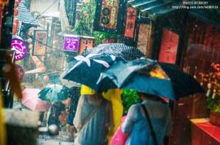 """【台灣】。認識我的家鄉 """"台灣"""