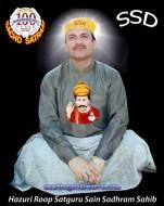 Sain Sadhram Sahib_v (2)