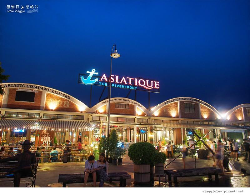 Asiatique The Riverfront,夜市,市集,昭披耶河,曼谷,河岸夜市,泰國 @薇樂莉 Love Viaggio | 旅�