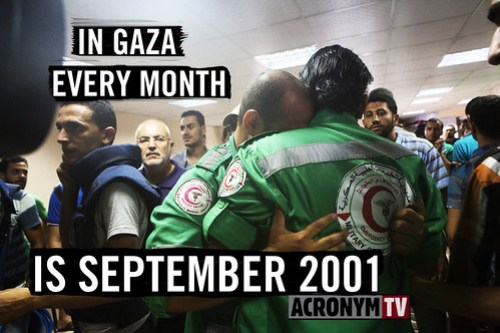 atv gaza hospital