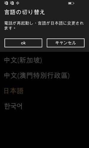 wp_ss_20140321_0004