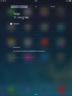 Notifications ของ iPad Mini with Retina Display
