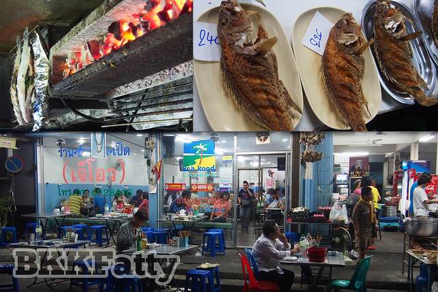 jay oh suan luang market