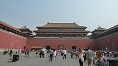 Forbidden City: Meridian Gate