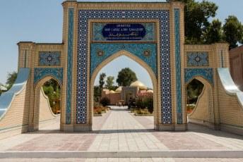 In Kulob heb je verder ook niks, behalve dit mausoleum van Mir Said Ali Hamadoni. Je weet wel.