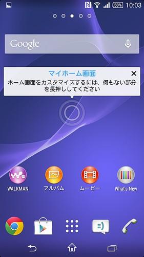 Screenshot_2014-08-23-22-03-03