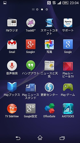 Screenshot_2014-08-23-23-04-25