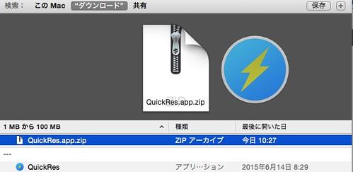 quickres-dl-05