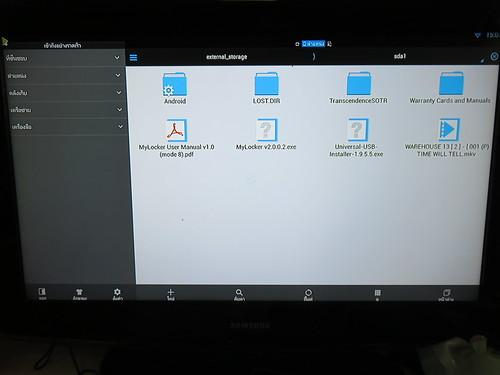 ใช้ File Explorer และ Video player ที่มี เปิดคลิปวิดีโอต่างๆ ดูได้