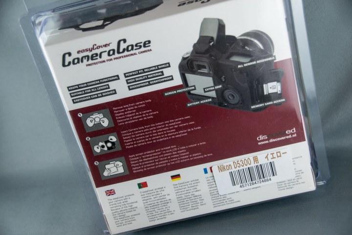 Nikon D5300 EASY COVER