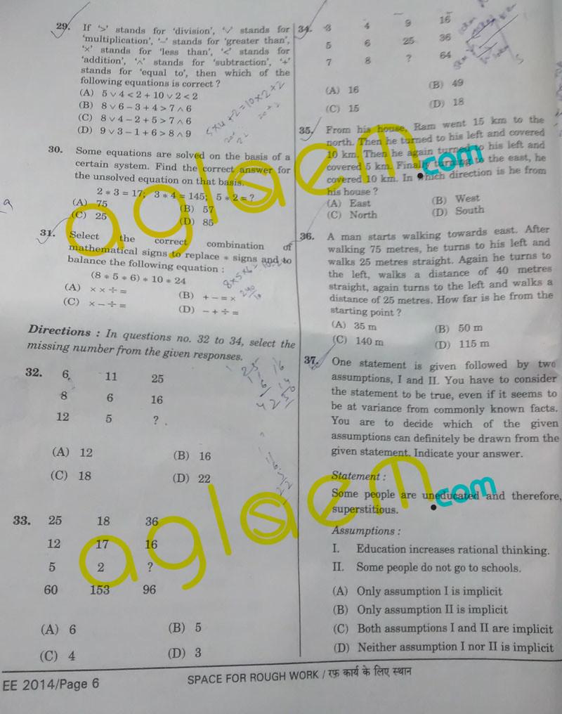 SSC CGL 2014 Tier I Question Paper