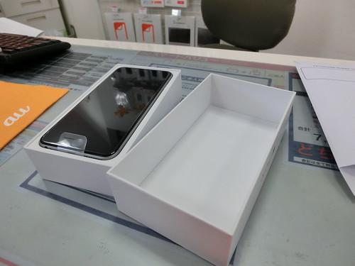 CIMG1980.JPG