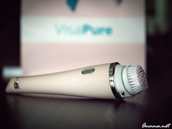 Philips VisaPure (13)