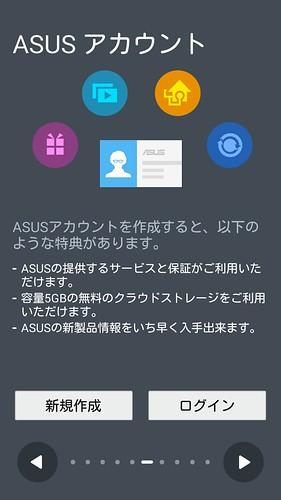 Screenshot_2014-09-18-22-34-55