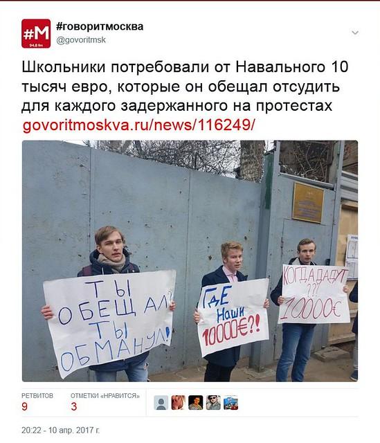 Tomsk_Loud_News_2017-апр.-10