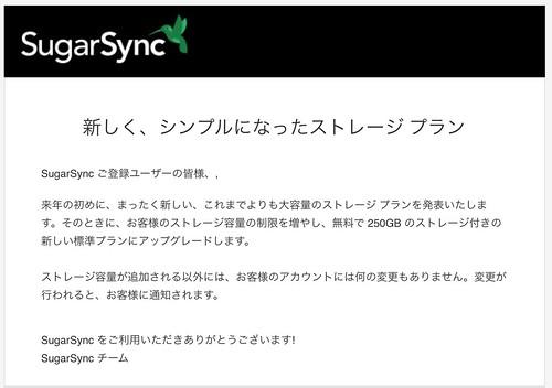 ScreenSnapz-pro2014-052