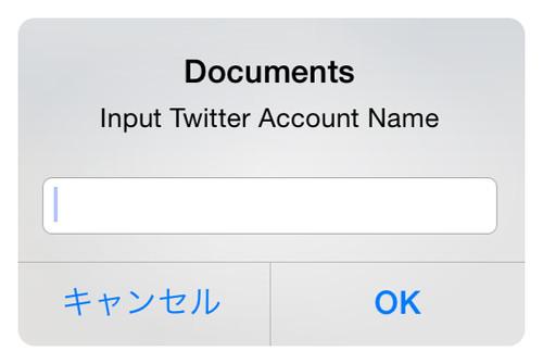 TwitterAccountLink_ダイアログ