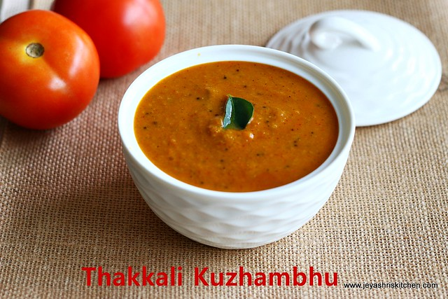 Tomato-gravy