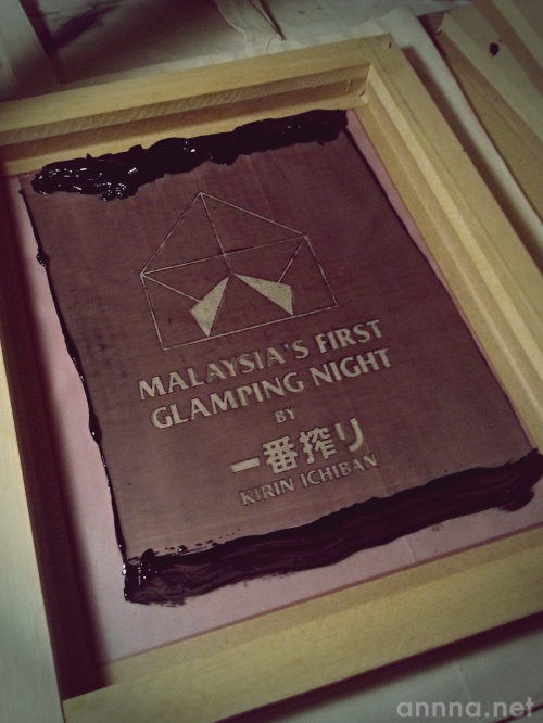 Kirin Ichiban Glamping Night 10