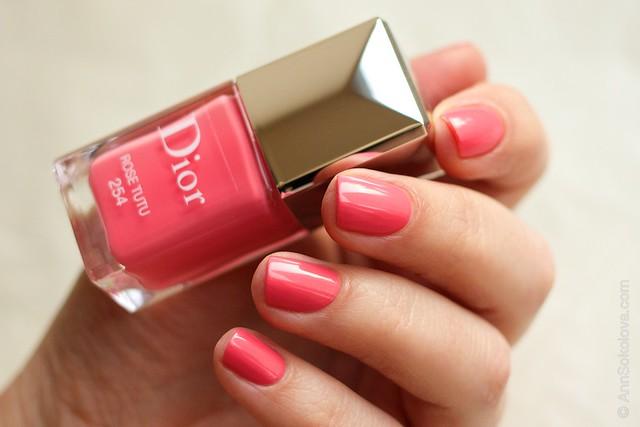 07 Dior #254 Rose Tutu