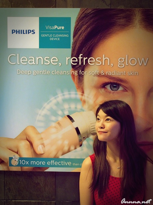 Philips VisaPure