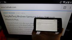 ท่องเว็บกันบนโทรทัศน์ จอใหญ่ อ่านสะดวกกว่า แต่ควบคุมการเลื่อนหน้าจอบนสมาร์ทโฟน
