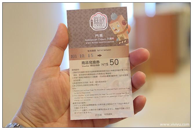 二日遊,台北市,捷運,旅遊 @VIVIYU小世界
