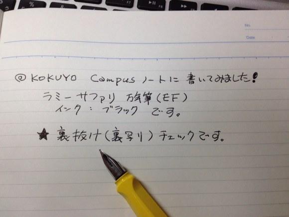 LAMY Safari 2014/10/21ブログ用