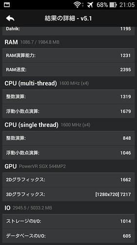 Screenshot_2014-10-03-21-05-29