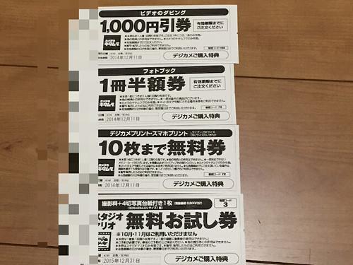 IMG_6176