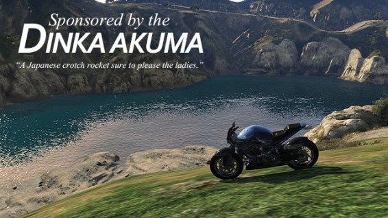 Dinka Akuma Advert