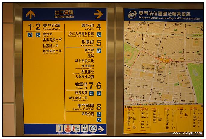 一日遊,台北市,台北捷運,捷運,旅遊,蘆洲線 @VIVIYU小世界