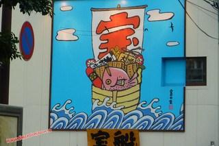 P1060481 Carteles, barco-cesta navideña (Fukuoka) 12-07-2010 copia
