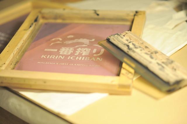 05 Kirin Ichiban Glamping Night 2014